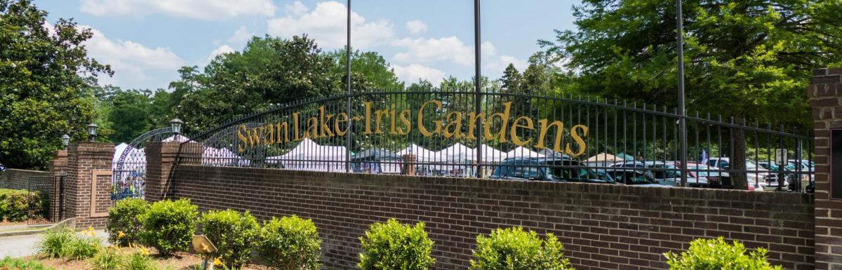 The Main Entrance to Swan Lake Iris Gardens